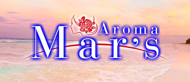 Aroma Mar's-アロマ マーズ-
