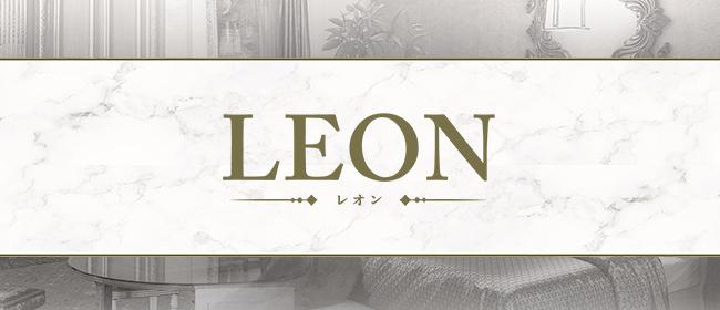 LEON~レオン
