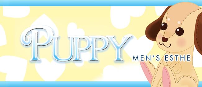 PUPPY(パピー)