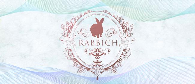 RABBICH