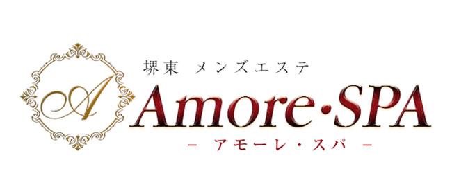 Amore・SPA -アモーレ・スパ-