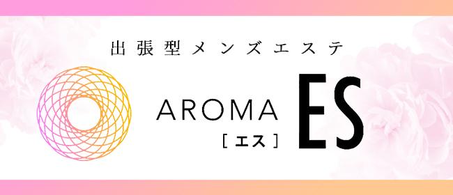 Aroma Es