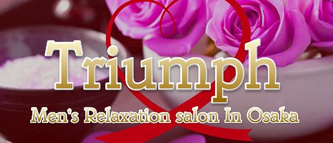 Triumph(トリンプ)大阪