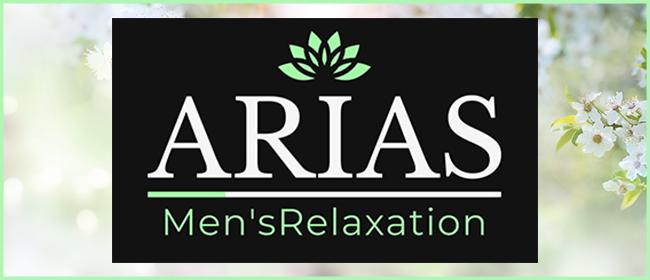 リラクゼーション Arias(アリア)