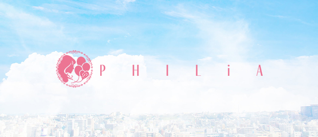 メンズエステ PHILiA-フィリア-