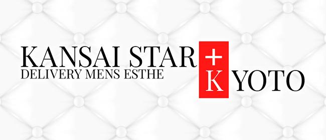 KANSAI STAR+京都