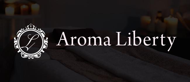 Aroma Liberty~アロマリバティ