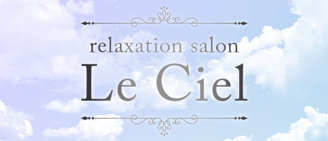 LUCIALL