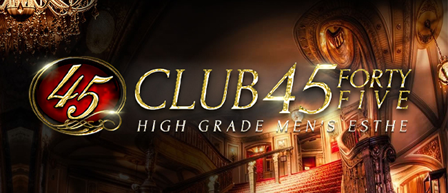 CLUB 45 FORTY FIVE