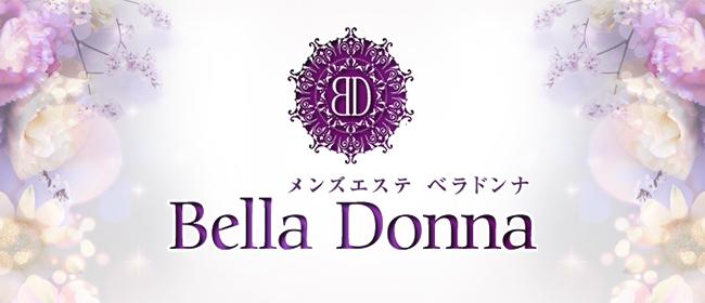 BELLA DONNA(ベラドンナ)谷町ルーム
