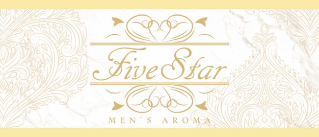 メンズアロマ FiveStar