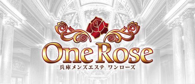 One Rose 神戸三宮メンズエステ