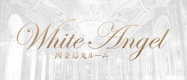 White Angel 四条烏丸ルーム