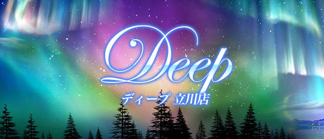 Deep 立川店