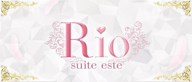 Rio suite este