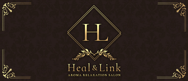 Heal & Link【ヒールリンク】