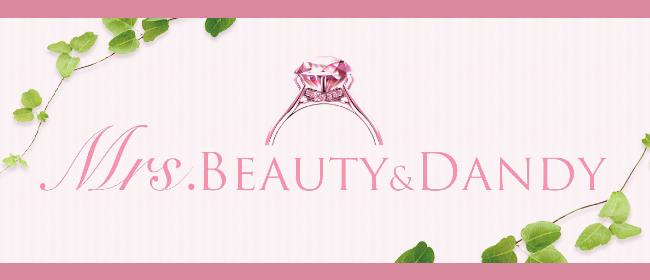 Mrs.Beauty&Dandy