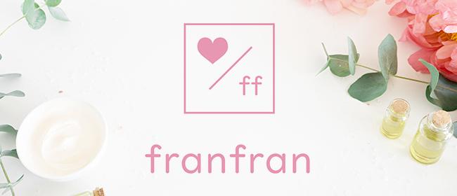 franfran~フランフラン