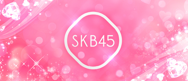 メンズエステ SKB45
