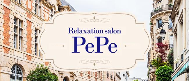 Relaxation salon PePe