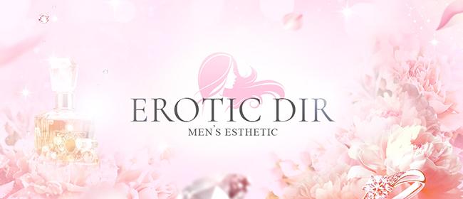 Erotic Dir