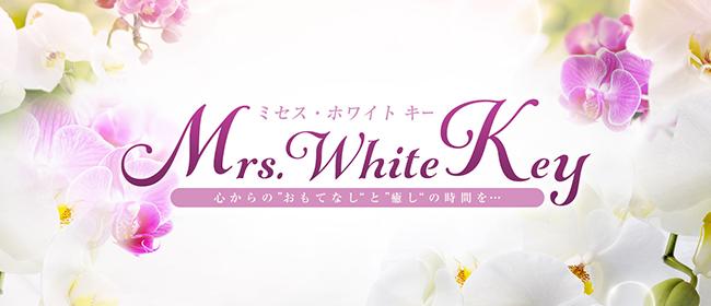 Mrs.White Key
